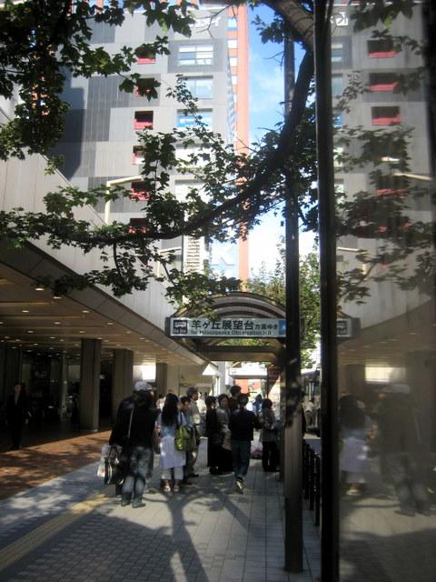 10.9.27.東急前.JPG