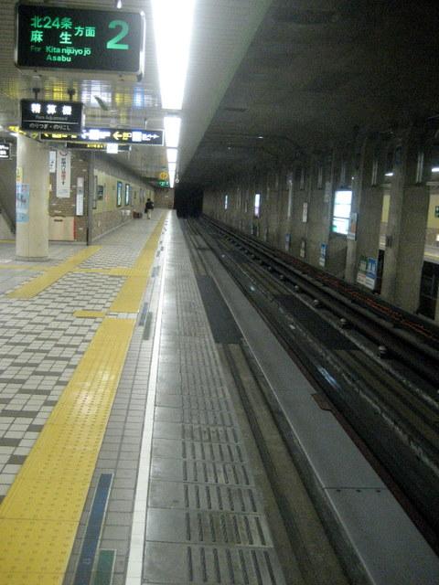 札幌地下鉄3.JPG