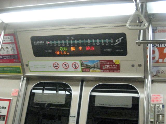 札幌地下鉄5.JPG