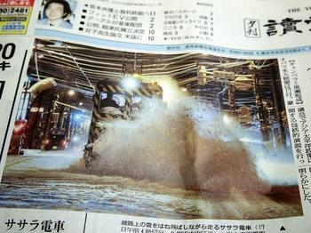 11.11.17.ササラ電車s.jpg