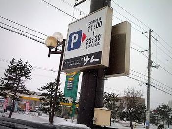 12.12.22.けん.jpg