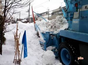 15.1.27.排雪日ロタリー車.jpg