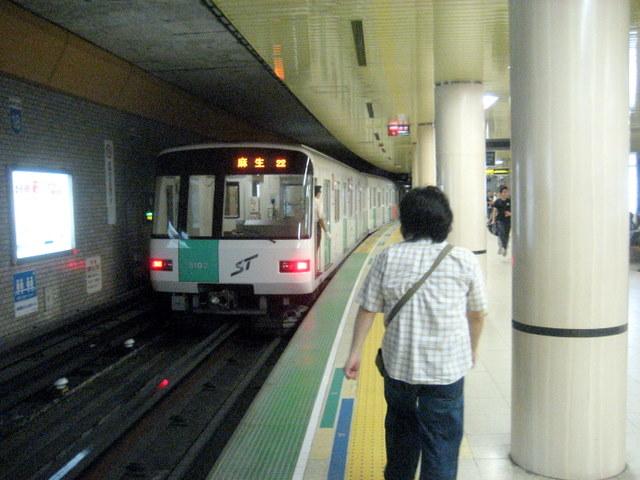 10.9.18.札幌地下鉄.JPG
