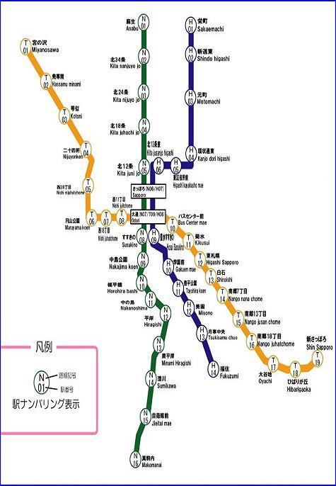 札幌市地下鉄 5 89.jpg