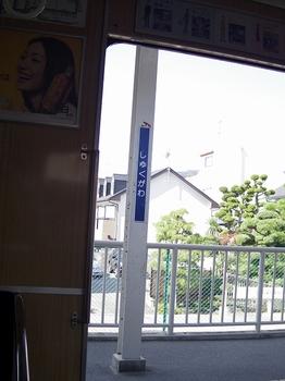 11.10.7.夙川s.jpg