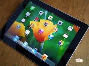 12.11.23.iPad●.JPG