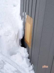 雪庇の落下穴.JPG