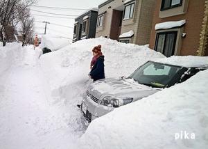 14.1.24.雪道1.jpg