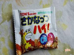 15.5.15さかナッツ.jpg