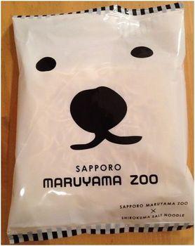 円山Zooラーメン醤油.JPG