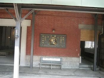 栗山町 (2)s.jpg